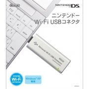 Nintendo Wi-Fi USB Connector