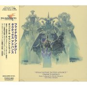 Final Fantasy Tactics Advance Original Soundtrack