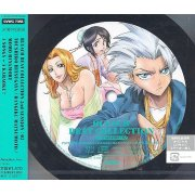 Bleach Beat Collection Second Session 02 Toshiro Hitsugaya, Rangiku Matsumoto &amp; Momo Hinamori