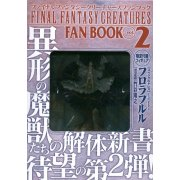 Final Fantasy Creatures Fan Book Vol.2