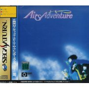 Airs Adventure