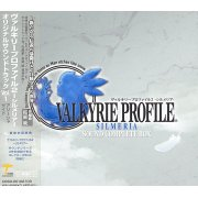 Valkyrie Profile 2: Silmeria Original Soundtrack Vol.1