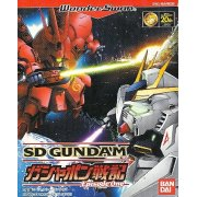 SD Gundam Gashapon Senki: Episode 1