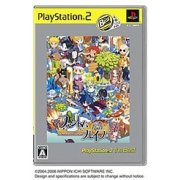 Phantom Brave (PlayStation2 the Best)