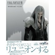Final Fantasy VII Advent Children Reunion Files