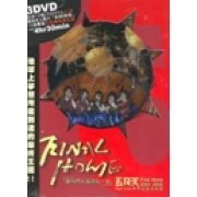 Mayday 2004-2006 Final Home Concert Live World Tour All Record [3-DVD]