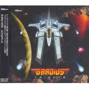 Gradius Tribute