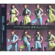 Seishun Collection [CD+DVD Version A]