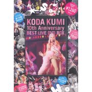 10th Anniversary Best Live DVD Box