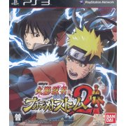 Naruto: Ultimate Ninja Storm 2 (Japanese Language Version)