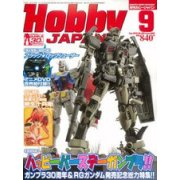 Hobby Japan [September 2010]