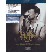 Private Corner Mini Concert Karaoke [Blu-ray+Bonus MV DVD]