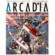 Arcadia Magazine [November 2010]