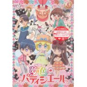 Yume Iro Patissiere Vol.8