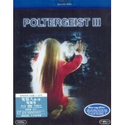 Poltergeist III