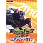 Winning Post 7 2010 Complete Guide