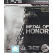 Medal of Honor (English Version)