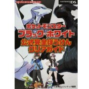 Pokemon Black & White Guidebook