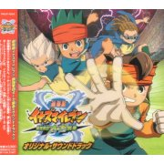 Theatrical Features Inazuma Eleven: Saikyo Gundan Ogre Shuurai Original Soundtrack