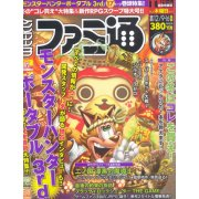 Weekly Famitsu No. 1144 (2010 12/09)
