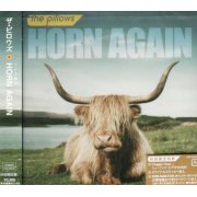 Horn Again [CD+DVD Limited Edition]