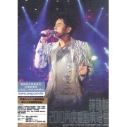 Alan Tam Live In Concert 2010 [4DVD]