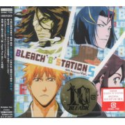 Bleach B Station Fourth Season Radio DJCD Vol.5