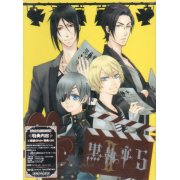 Black Butler II / Kuroshitsuji Vol.5 [DVD+CD Limited Edition]
