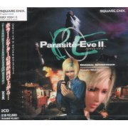 Parasite Eve 2 Original Soundtrack