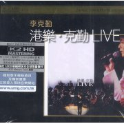 Hong Kong Philharmonic Orchestra &amp; Hacken Lee Live  [2K2HD]