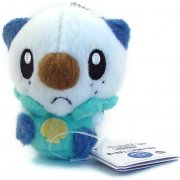 Pokemon Best Wishes Key Chain Plush Doll: Mijumaru