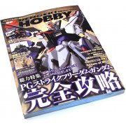 Dengeki Hobby Magazine [February 2011]