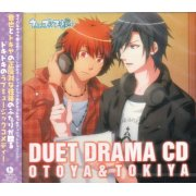 Uta No Prince-sama Duet Drama CD Otoya &amp; Tokiya