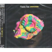 Ammonite [CD+DVD Limited Edition]