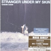 Stranger Under My Skin [2CD]