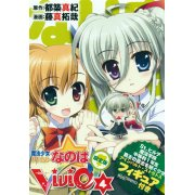 Maho Shojo Lyrical Nanoha Vivid 4 [Limited Edition]