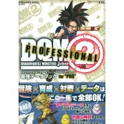 Dragon Quest Monsters Joker 2 Professional Powerful Data Book For Pro