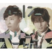 Time [CD+DVD Limited Edition]