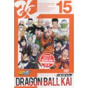 Dragon Ball Kai Jinzou Ningen Cell Hen Vol.15