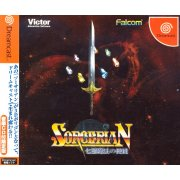 Sorcerian: Shichisei Mahou no Shito [Limited Music CD Edition]