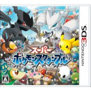 Super Pokemon Scramble