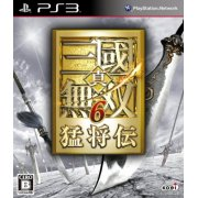 Shin Sangoku Musou 6 Moushouden