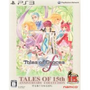 Tales of Graces F (Tales of 15th Anniversary Collection)
