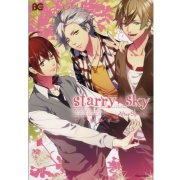 Starry Sky After Spring Anthology