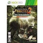 Monster Hunter Frontier Online (Forward.2 Premium Package)