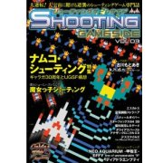 Shooting Game Side Vol.3