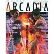 Arcadia Magazine [December 2011]
