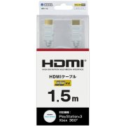 HDMI Cable 1.5M (White)