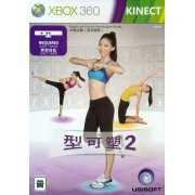 Your Shape Fitness Evolved 2 (English and Chinese Version)