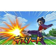 Thumbnail for Inazuma Eleven Go (Dark Version)